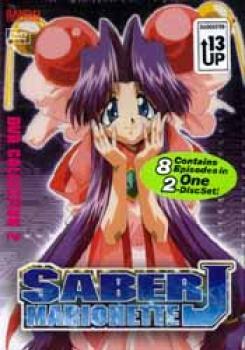 Saber Marionette J TV vol 2 DVD