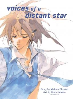 Voice of a distant star GN Manga