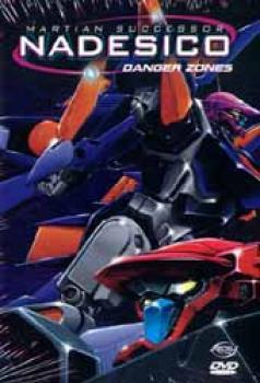 Martian successor Nadesico vol 3 DVD