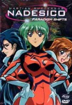 Martian successor Nadesico vol 4 DVD