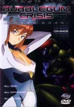 Bubblegum Crisis Tokyo 2040 vol 2 DVD