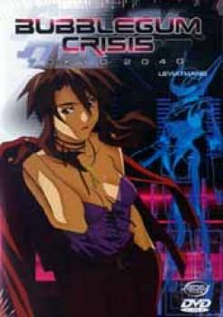 Bubblegum Crisis Tokyo 2040 vol 3 Leviathans DVD
