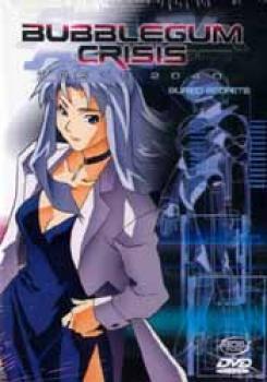 Bubblegum Crisis Tokyo 2040 vol 4 DVD