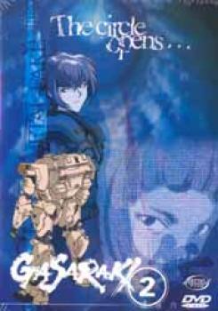 Gasaraki vol 2 The circle opens DVD