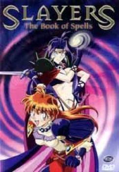 Slayers Book of spells DVD