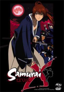 Samurai X vol 1 Trust DVD