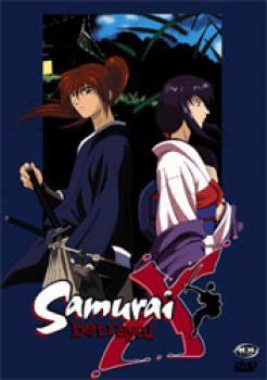 Samurai X vol 2 Betrayal DVD