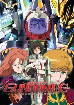 Mobile Suit Gundam UC (Unicorn) DVD Collection