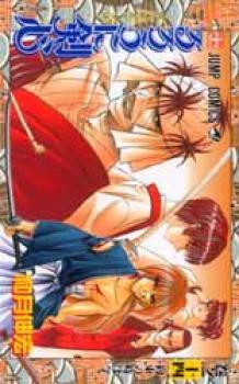 Rurouni Kenshin manga 14