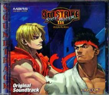 Street fighter III orginal soundtrack CD