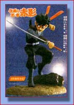 Ninja Akakage resin model kit