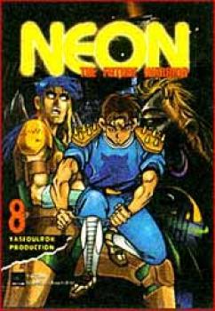 Neon Future warrior 8 GN
