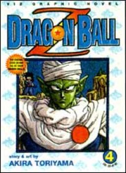 Dragonball Z vol 4 TP