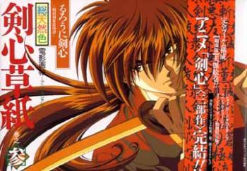 Rurouni Kenshin Full Color anime collection vol 3