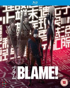 BLAME! Blu-ray UK