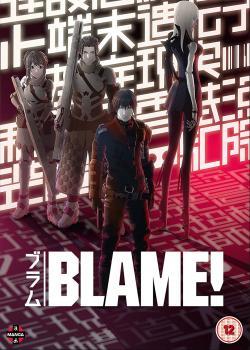 BLAME! DVD UK