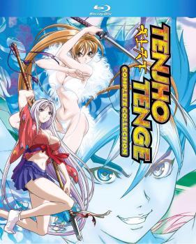 Tenjho Tenge Complete Collection Blu-Ray