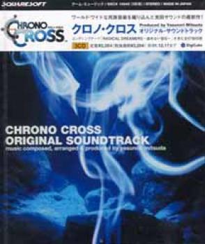 Chrono cross original soundtrack 3 CD set