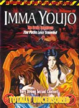 Imma youjo vol 3 DVD