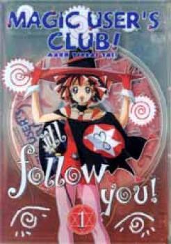 Magic users club OVA episode 1 & 2 DVD