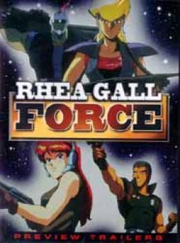 Rhea Gall force DVD