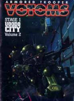 Votoms Stage 1 Uoodo City vol 2 DVD