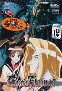 Escaflowne vol 6 DVD