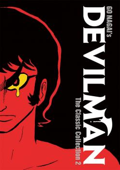 Devilman: The Classic Collection vol 02 GN Manga