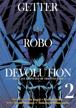Getter Robo Devolution vol 02 GN Manga