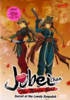 Jubei-chan vol 3 Heart of steel DVD