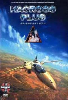 Macross Plus 1 DVD PAL