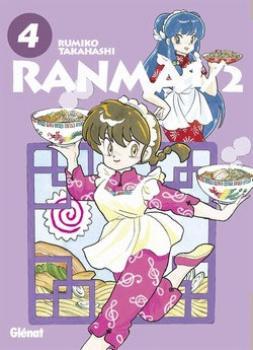 Ranma 1/2 Perfect Edition tome 04
