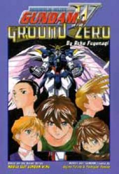 Gundam wing Ground zero TP