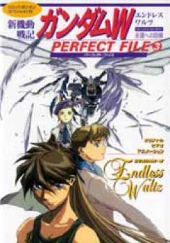 Gundam wing Endless waltz perfect file 3