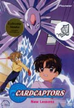 Cardcaptors vol 4 New lessons DVD dubbed