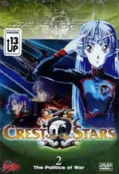 Crest of the stars vol 2 Politics of war DVD