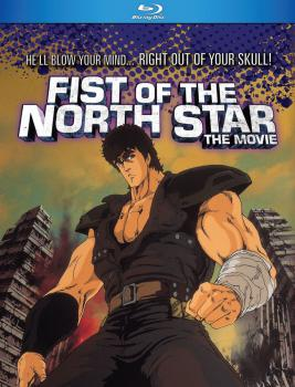Fist Of The North Star The Movie Blu-Ray