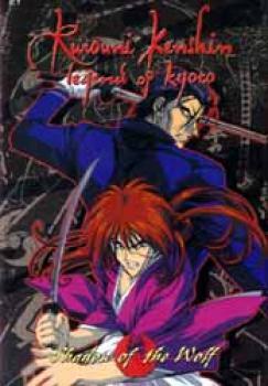 Rurouni Kenshin vol 07 Shadow of the wolf DVD
