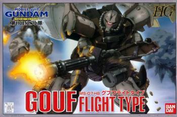 Gundam Gouf flight type MS-07H8 1/144 model kit