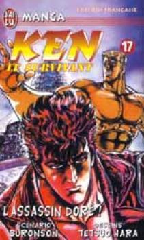 Ken le survivant tome 17