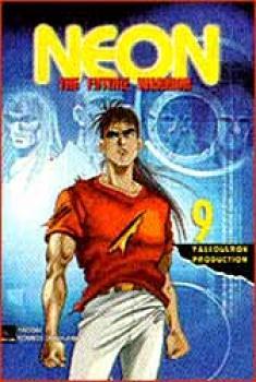 Neon Future warrior 9 GN