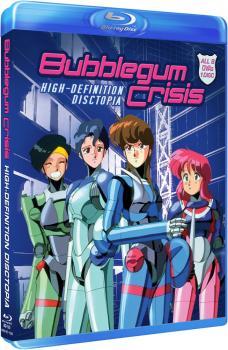 Bubblegum Crisis Blu-Ray