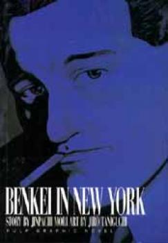 Benkei in New York vol 1