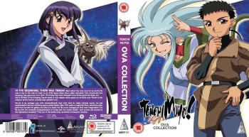 Tenchi Muyo OVA Blu-Ray UK