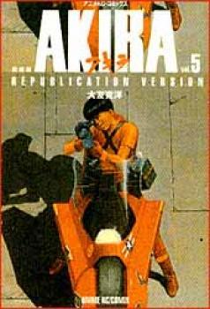 Akira anime comic 5