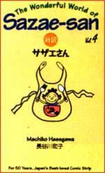 Sazae san bilingual edition 4