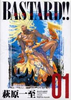 Bastard special edition 1