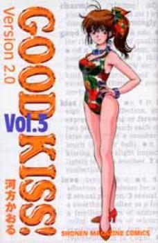 Good kiss ver 2 vol 3