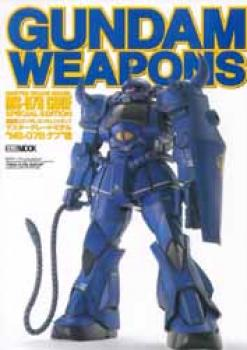 Gundam weapons master grade MS-07B Gouf special edition