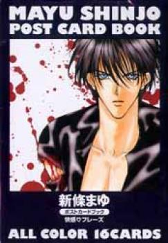 Mayu Shinjo postcard book